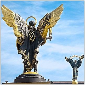 Olympic Theme Statue Kiev Ukraine